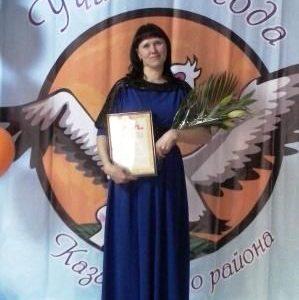 «Учитель года Казачинского района 2017»
